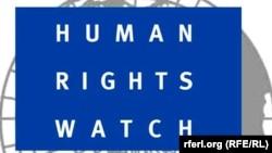 Правозахисна організація Human Rights Watch є серед підписантів листа до членів ООН
