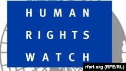HRW-niň logosy