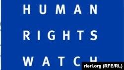 HRW Кыргызстандагы сөз эркиндигине кабатыр