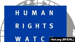 Лого организации Human Rights Watch