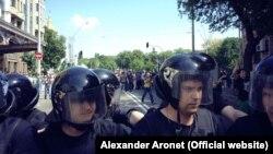 Фото Олександра Аронця з Фейсбуку