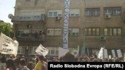 Протестите на средношколците во Скопје