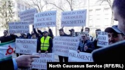 Европехь гIалгIаша хIоттийна митинг