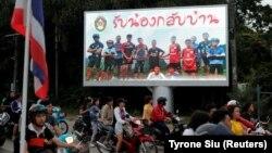 На білборді написано: «Ласкаво просимо додому, хлопчики», Таїланд, 9 липня 2018 року