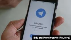 Логото на Телеграм, илустрација