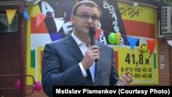 Дмитрий Еремеев, архивное фото