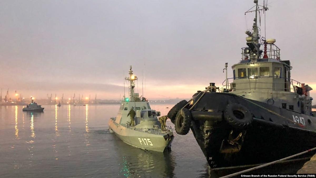 МИД России: задержанные возле Керченского пролива корабли передали Украине
