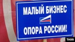 """Схватка Моськи с бультерьером"""