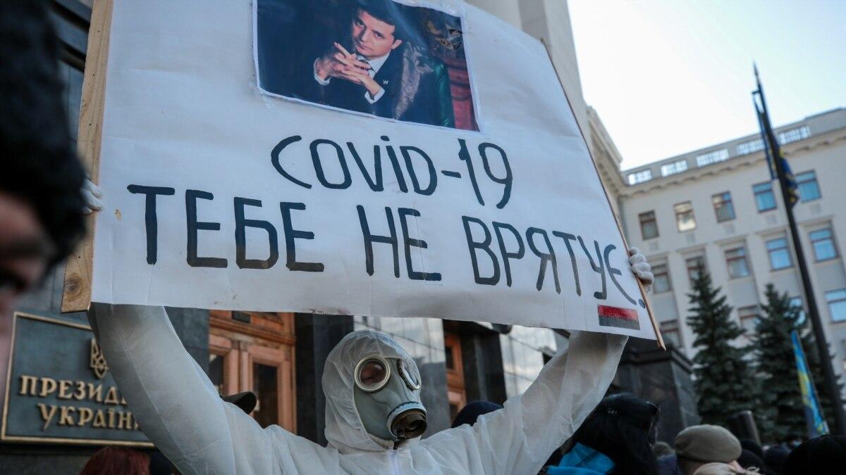 «Нет капитуляции»: в Киеве прошел марш добровольцев – видеорепортаж