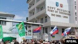Прогрессивные социалисты Южного берега Крыма хорошо подготовились к учебному сезону