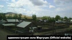 Село Маргуцек в Забайкалье