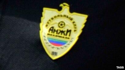 Немецкий футбольный клуб анжи