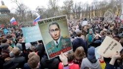 Ваша Свобода | Інавгурація Путіна. Переможець і у Росії, і у світі?