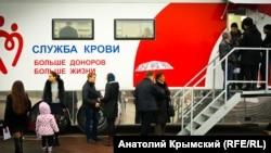 Мобільний комплекс із забору донорської крові, Сімферополь, 8 лютого 2018 року