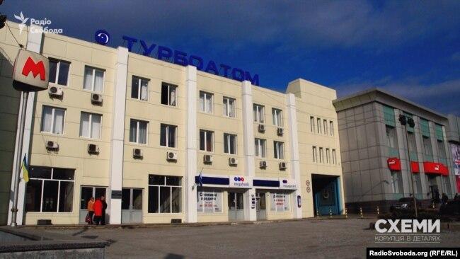 Територія харківського заводу «Турбоатом» і відділення «Мегабанку» якраз поряд