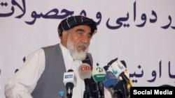 رحم الدین حاجی آغا رئیس بورد عالی متشبثین افغانستان