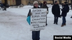 Мария Кожеватова в пикете