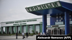 Аэропорт Грозного, архивное фото
