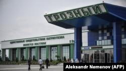 Соьлж-ГIалара аэропорт