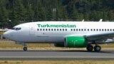 """""""Türkmenistan howaýollary"""" kompaniýasynyň uçary"""