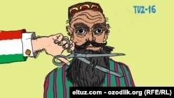 Карикатура на массовое принуждение брить бороды. Источник: Eltuz.com