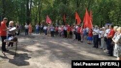 Митинг КПРФ в Жигулевске