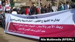 من شعارات مظاهرات الذكرى الثانية للثورة