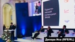 Қазақстан мен Өзбекстанның өңіраралық ынтымақтастық форумы. Шымкент, 15 қараша 2018 жыл.