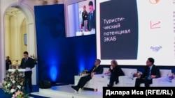 Форум межрегионального сотрудничества Казахстана и Узбекистана. Шымкент, 15 ноября 2018 года.