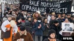 Участники антифашистского марша, организованного в память об убийстве журналистки Анастасии Бабуровой и адвоката Станислава Маркелова. Москва, 15 февраля 2009 года.