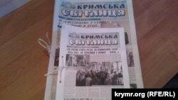 """Газета """"Кримська світлиця"""", выходившая в Крыму."""