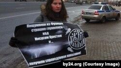 """Пикет движения """"Божья воля"""" у французского посольства в Москве, 8 января 2015 года"""