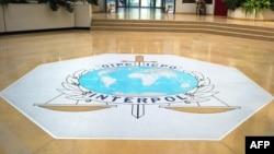 Francë - Korridori i Shtabit të Përgjithshëm të Interpolit në Lyon