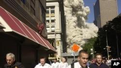 2001 йил, 11 сентябр, Ню Йорк.