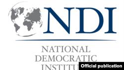 АҚШ-тың Ұлттық демократиялық институтының логотипі (Көрнекі сурет).