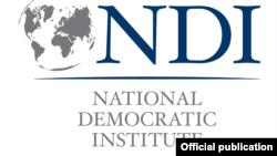 Национальный демократический институт международных отношений