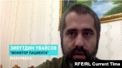 «Бейтаптардын мониторинги» коомдук уюмунун өкүлү Зияутдин Увайсов.