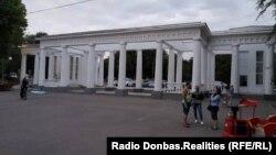 Парк Горького в Луганске, июль 2019 года