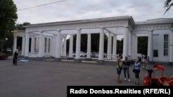 Парк Горького в Луганське