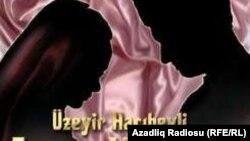 Ankara Dövlət Opera və Balet Teatrının afişası