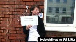 Филипп Дзядко на пикете с требованием отставки Бастрыкина. Пикеты против произвола СК следовало бы возобновить.