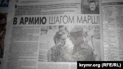 В Крыму желающих служить в армии намного больше, чем требуется, рассказал в интервью газете «Крымское время» военный комиссар Крыма Анатолий Малолетко