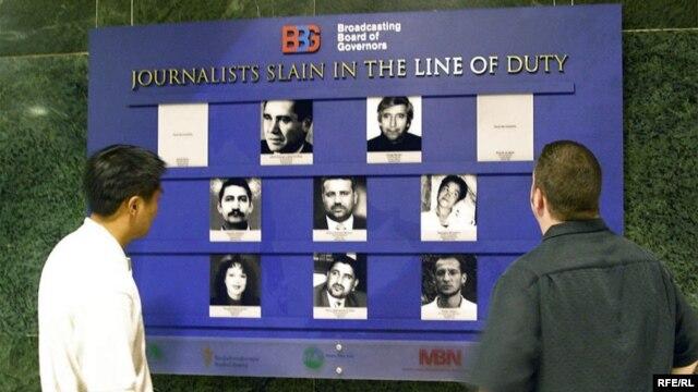 U.S./BBG - BBG Memorial To Slain Journalists, Wilbur J. Cohen building, Washington, DC, 16Jul2008