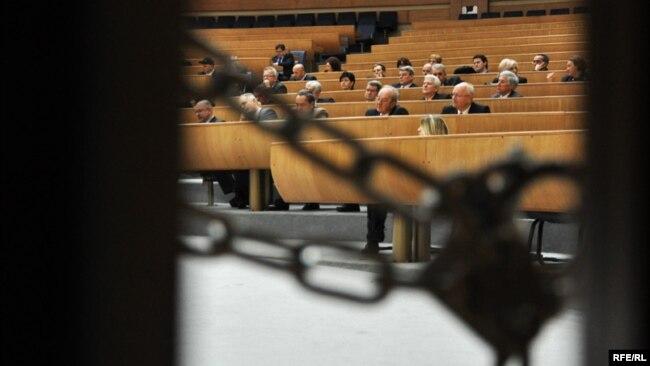Parlament BiH, Sarajevo, arhivska fotografija