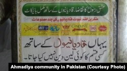 "A sign in the Pakistani city of Rawalpindi reads: ""Boycott! Love for the prophet demands that you shun Ahmadi and completely boycott these brands owned by Ahmadis. We don't do business with Ahmadis under any circumstances."""