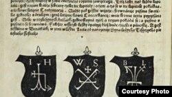 Фрагмэнт чэскай Бібліі 1506 году