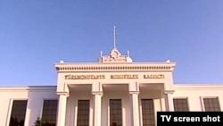 Türkmenistanyň Ministrleri Kabinetiniň baş edarasy