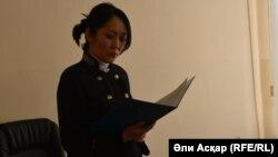 Судья суда города Актобе Айдана Мамбетказиева зачитывает приговор. 14 февраля 2017 года.