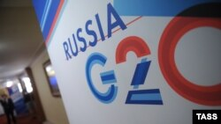 Russia currently holds the annual presidency of the G20 group of leading and emerging economies. (file photo)