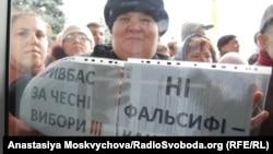 Мітинг проти фальсифікації результатів виборів міського голови Кривого Рогу, 22 листопада 2015 року